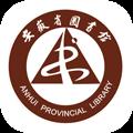 安徽省图书馆 免费软件下载