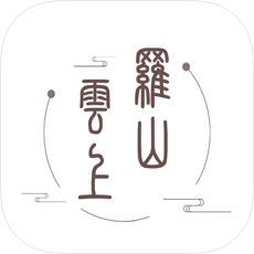 云上罗山 官网免费版下载