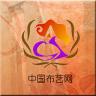 中国布艺网软件