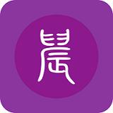 晨阅免费小说 绿色软件下载