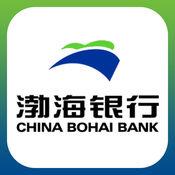 渤海银行软件