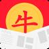 牛牛资讯头条 中文免费版下载