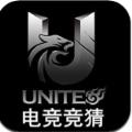 电竞比赛竞猜平台 中文绿色版下载