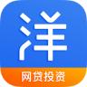 洋钱罐 中文绿色版下载