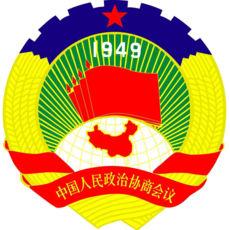 云南政协报 中文免费版下载