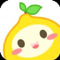 柠檬精软件