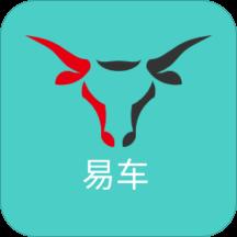 斗牛易车 中文免费版下载