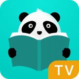 熊猫阅读 中文版下载