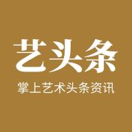 艺头条 中文版下载