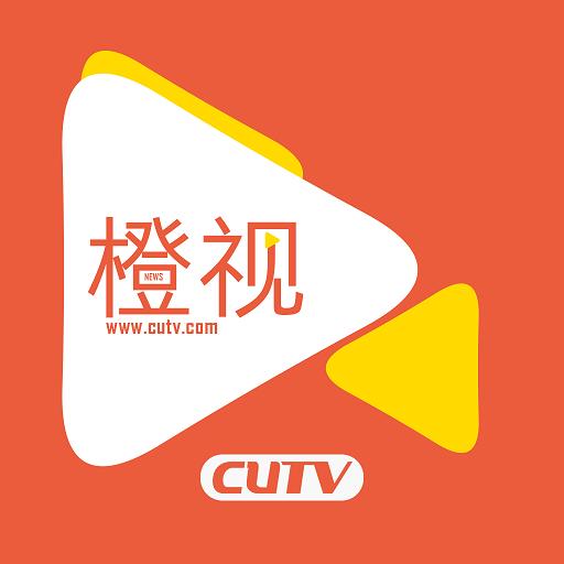 cutv橙视 软件下载