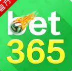 bet365 软件下载