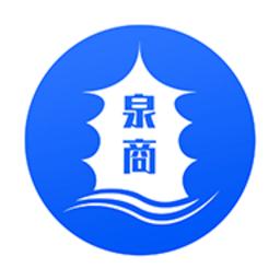 泉商部落 中文绿色版下载