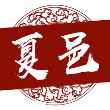 云上夏邑 官网软件下载