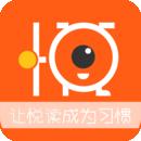 悦头条 中文免费版下载