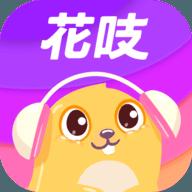 花吱 官网软件下载
