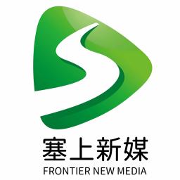 塞上新媒 中文版下载