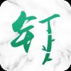 钉钉阅读 中文绿色版下载