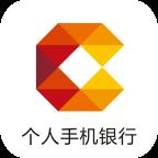 自贡银行 免费软件下载