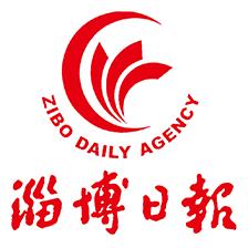 淄博日报 官网正版版下载