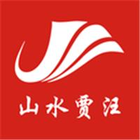 山水贾汪 免费软件下载