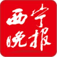 西宁晚报 免费版下载