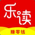 乐读 中文绿色版下载
