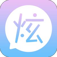 炫字体软件