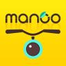 芒果电单车软件