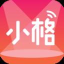 小格娱乐最新版v5.2.0