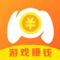 游易赚 中文版下载