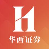 华西证券益理财 官网免费版下载