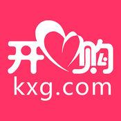 前海开心购 中文免费版下载