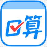作业帮口算 官网软件下载