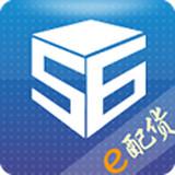 物流中国软件