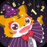 儿童数学游戏 官网免费版下载