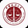 法大司考 免费版下载