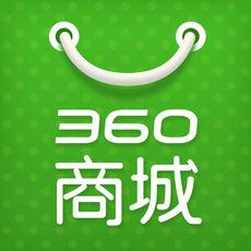 360商城 官网免费版下载