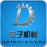电子机械软件
