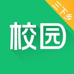 中青校园ios版 v1.0.4 iPhone版