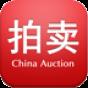 中国拍卖网 中文绿色版下载