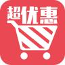 超优惠 中文免费版下载
