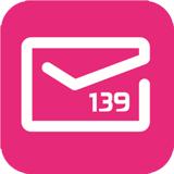 139邮箱软件