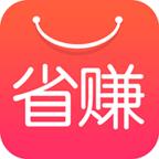 省赚 中文免费版下载
