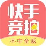 快手竞拍 中文免费版下载