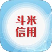 斗米信用 中文版下载