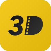 3d电影软件