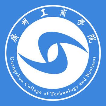 广州工商学院移动校园软件