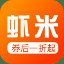 虾米折扣 官网软件下载