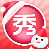 圣诞帽贴纸appiPhone下载 v7.0.3 ios版