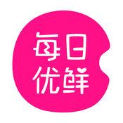 每日优鲜 中文绿色版下载